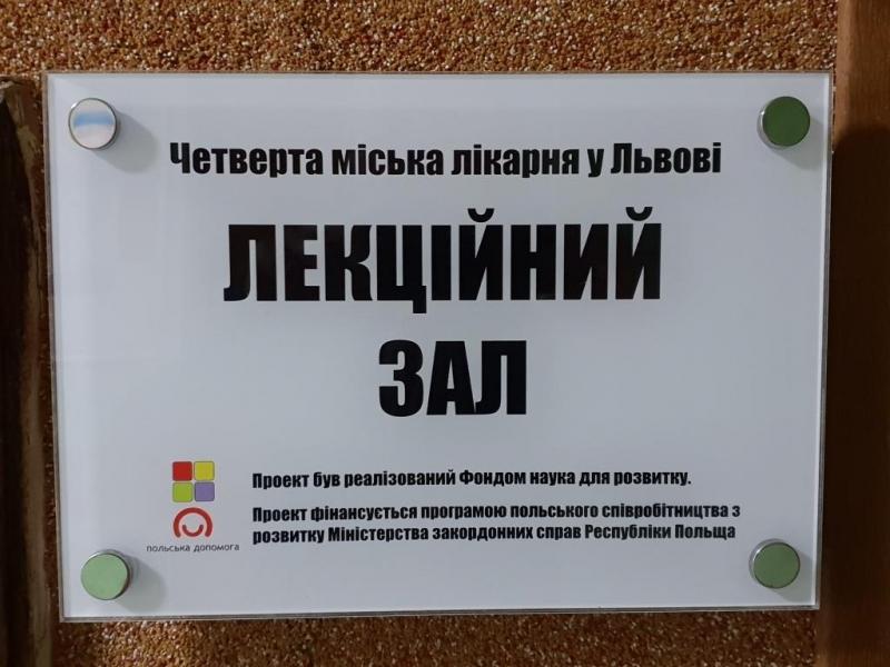 SZKOLENIE UKRAINA 12
