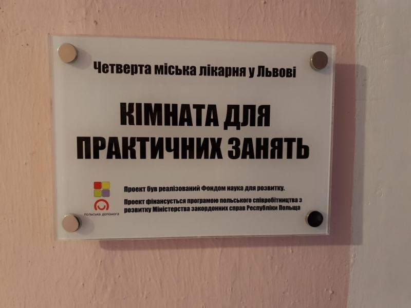 SZKOLENIE UKRAINA 14