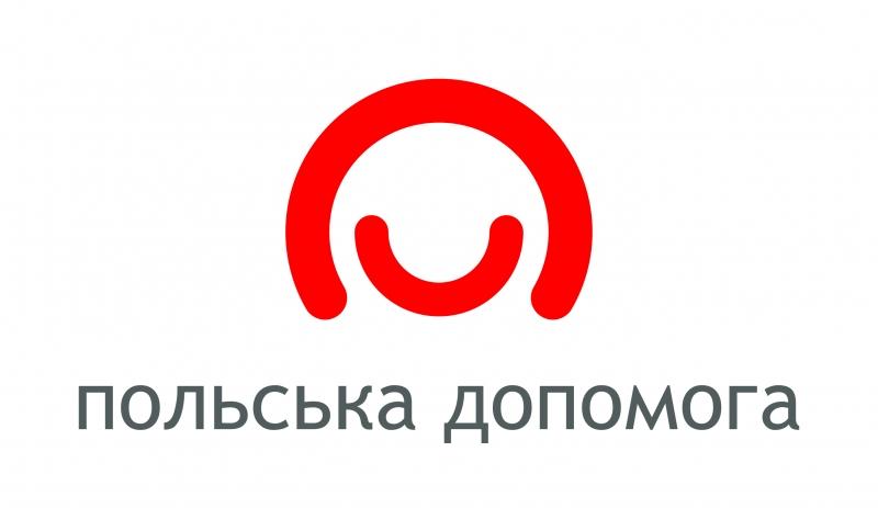 ukrainski